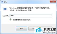 """手把手修复win10系统安装intel My wiFi提示""""未找到适配器""""的教程"""