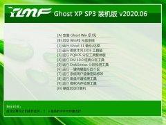 雨林木风Windows xp 绿色装机版 2020.06