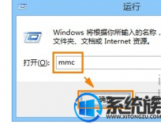 win7 ie显示证书错误如何处理错误如何处理|win7 ie显示证 书错误处理办法